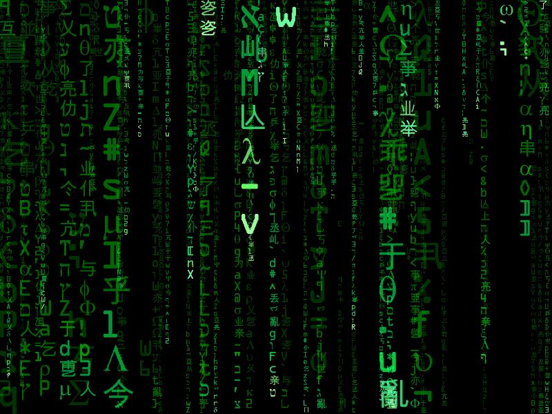 Screensaver matrix - фото 8